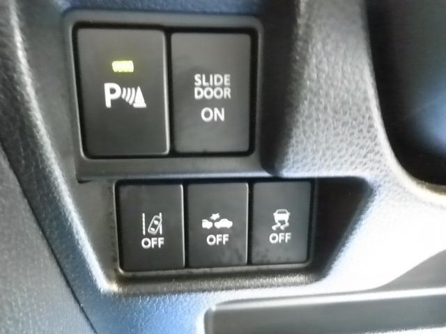 ハイブリッドXSターボ 展示試乗車 両側自動ドア ナビTV(19枚目)