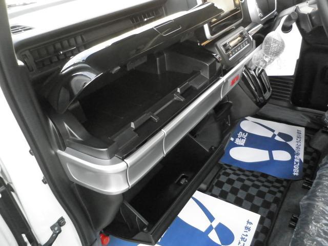 ハイブリッドXSターボ 展示試乗車 両側自動ドア ナビTV(26枚目)