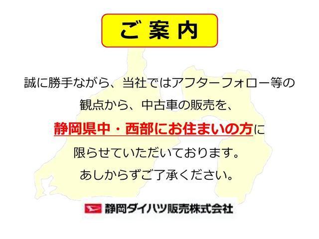 L スマートアシスト キーレスエントリー(23枚目)