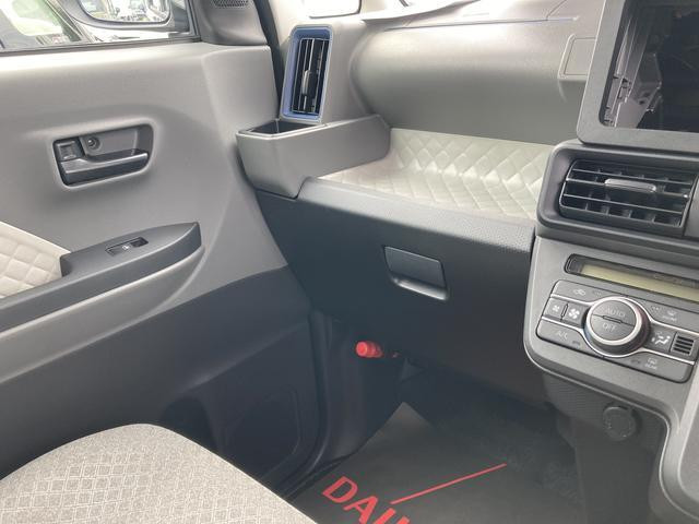 Xセレクション 360度スーパーUVIRカットガラス 格納式シートバックテーブル シートバックポケット 運転席シートリフター チルトステアリング シートヒーター リヤヒーターダクト(17枚目)