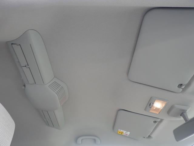 HYBRID X 2型 衝突被害軽減ブレーキ LEDライト(13枚目)