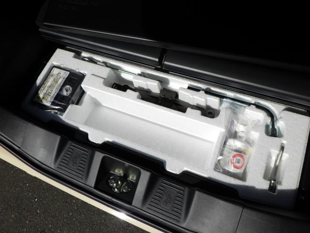 HYBRID X 衝突被害軽減ブレーキ 全周囲カメラ(24枚目)