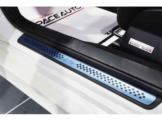 WRX STI tSタイプRA NBRチャレジレカロ 限定車(23枚目)