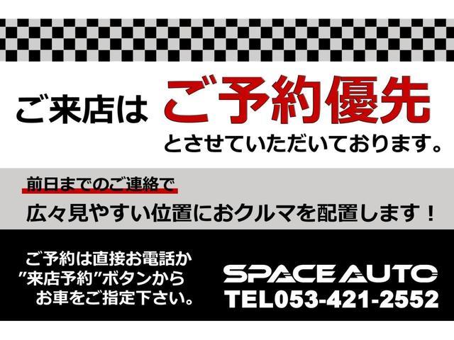 SPACEAUTOでは、国家資格をもつメカニックも営業スタッフとして対応させていただいております。スポーツカー専門店だからできる豊かな経験を活かし、貴方のご要望に直接お応えいたします!