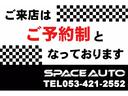 トヨタ スターレット グランツァV エクセレントパッケージ 5速MT
