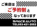 日産 フェアレディZ バージョンニスモ 6速MT フルノーマル インテリキー