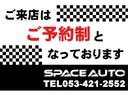 スバル インプレッサ WRX STi スペックC 5ドアハッチ 6MT OPレカロ