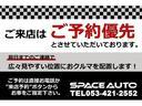 パフォーマンスパッケージ カーボンリアウイング チタンマフラー カーボンセラミックブレーキ 走行1750KM(3枚目)