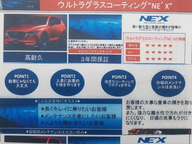 XD-Lパッケージ AWD アドバンストSCBS AT誤発進(2枚目)