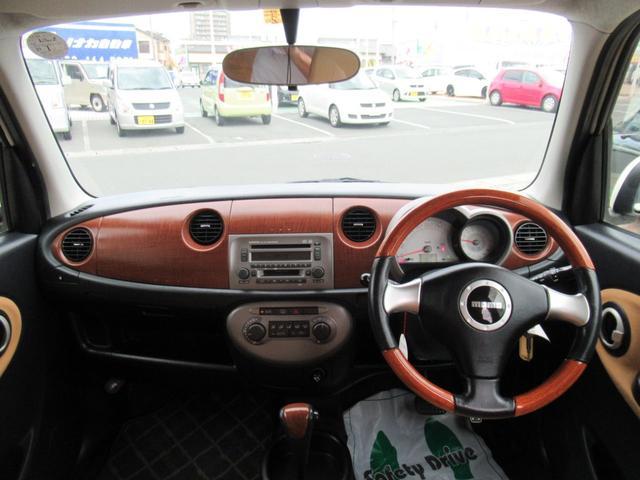 「ダイハツ」「ミラジーノ」「軽自動車」「静岡県」の中古車15
