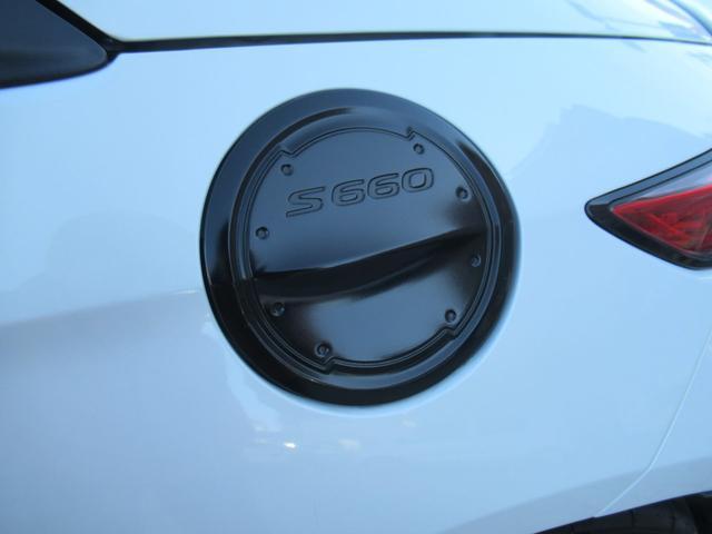 「ホンダ」「S660」「オープンカー」「静岡県」の中古車24
