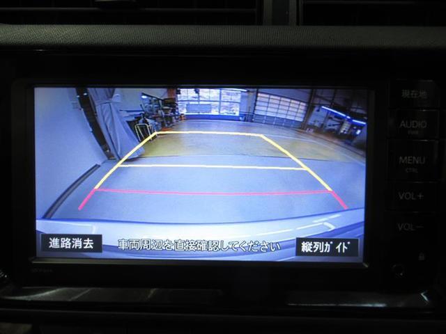 S ハイブリッド ワンオーナー 衝突被害軽減システム 横滑り防止機能 ABS エアバッグ 盗難防止装置 バックカメラ ETC CD スマートキー キーレス フル装備 オートマ(13枚目)