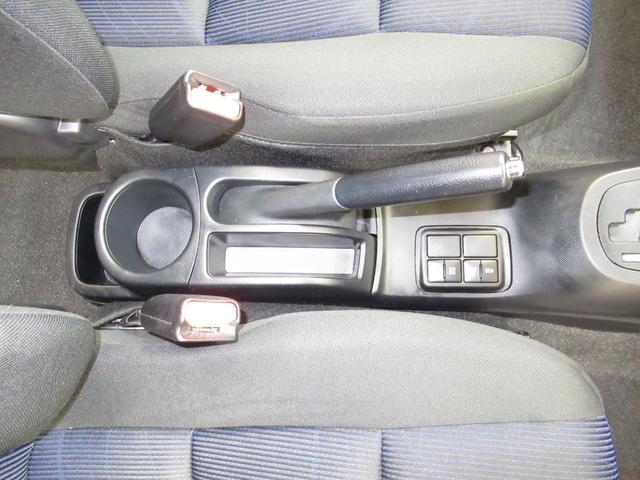 S ハイブリッド ワンオーナー 衝突被害軽減システム 横滑り防止機能 ABS エアバッグ 盗難防止装置 バックカメラ ETC CD スマートキー キーレス フル装備 オートマ(26枚目)