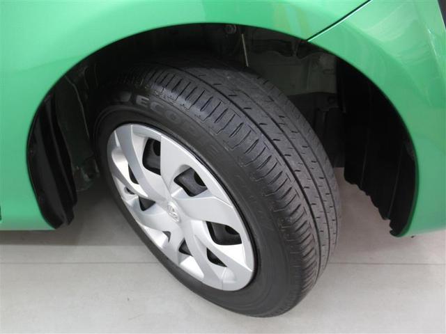 G ワンオーナー 横滑り防止機能 ABS エアバッグ 盗難防止装置 アイドリングストップ バックカメラ ETC CD スマートキー キーレス フル装備 両側電動スライド オートマ ウオークスルー(4枚目)