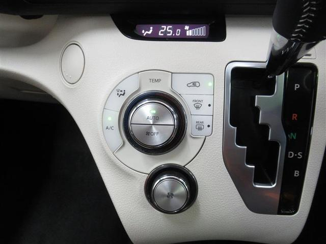 G ワンオーナー 横滑り防止機能 ABS エアバッグ 盗難防止装置 アイドリングストップ バックカメラ ETC CD スマートキー キーレス フル装備 両側電動スライド オートマ ウオークスルー(14枚目)