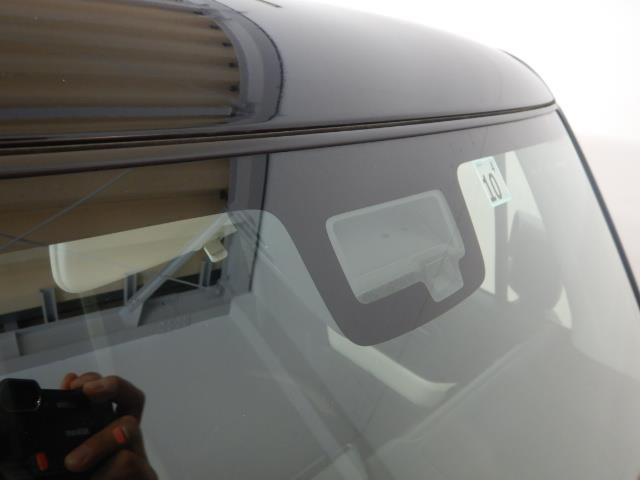 ハイブリッドMX ハイブリッド 衝突被害軽減システム 横滑り防止機能 ABS エアバッグ 盗難防止装置 アイドリングストップ CD スマートキー キーレス フル装備 アルミホイール オートマ(10枚目)