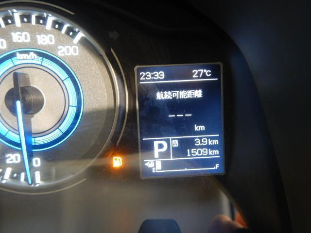 ハイブリッドMX ハイブリッド 衝突被害軽減システム 横滑り防止機能 ABS エアバッグ 盗難防止装置 アイドリングストップ CD スマートキー キーレス フル装備 アルミホイール オートマ(15枚目)