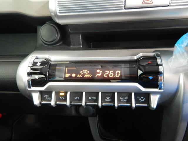 ハイブリッドMX ハイブリッド 衝突被害軽減システム 横滑り防止機能 ABS エアバッグ 盗難防止装置 アイドリングストップ CD スマートキー キーレス フル装備 アルミホイール オートマ(17枚目)