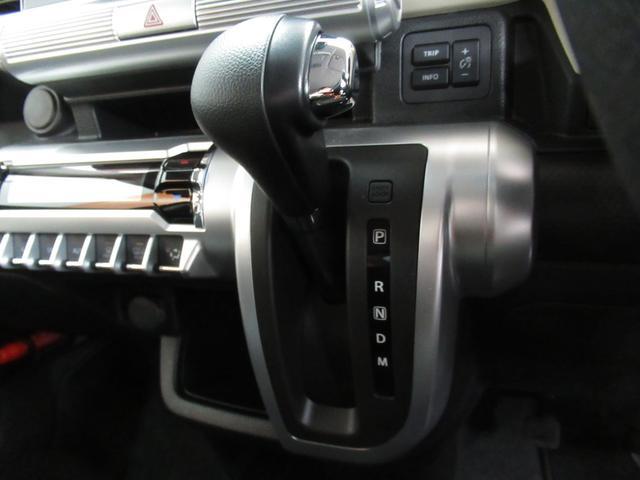 ハイブリッドMX ハイブリッド 衝突被害軽減システム 横滑り防止機能 ABS エアバッグ 盗難防止装置 アイドリングストップ CD スマートキー キーレス フル装備 アルミホイール オートマ(33枚目)