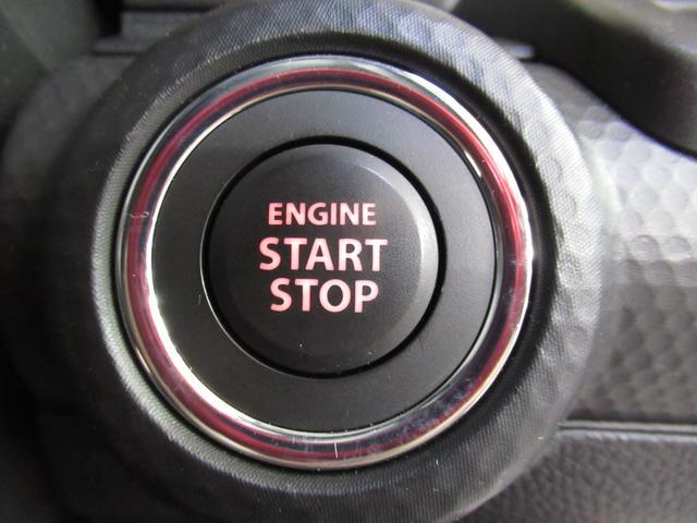 ハイブリッドMX ハイブリッド 衝突被害軽減システム 横滑り防止機能 ABS エアバッグ 盗難防止装置 アイドリングストップ CD スマートキー キーレス フル装備 アルミホイール オートマ(34枚目)