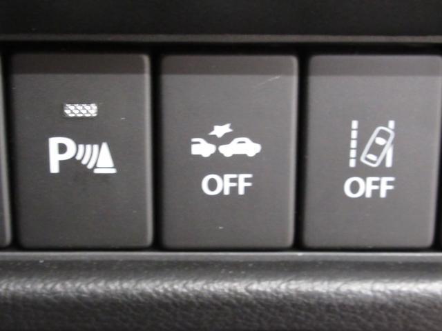ハイブリッドMX ハイブリッド 衝突被害軽減システム 横滑り防止機能 ABS エアバッグ 盗難防止装置 アイドリングストップ CD スマートキー キーレス フル装備 アルミホイール オートマ(35枚目)