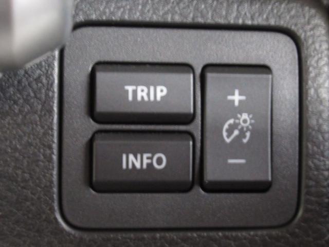 ハイブリッドMX ハイブリッド 衝突被害軽減システム 横滑り防止機能 ABS エアバッグ 盗難防止装置 アイドリングストップ CD スマートキー キーレス フル装備 アルミホイール オートマ(36枚目)