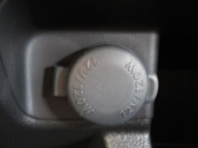 ハイブリッドMX ハイブリッド 衝突被害軽減システム 横滑り防止機能 ABS エアバッグ 盗難防止装置 アイドリングストップ CD スマートキー キーレス フル装備 アルミホイール オートマ(37枚目)