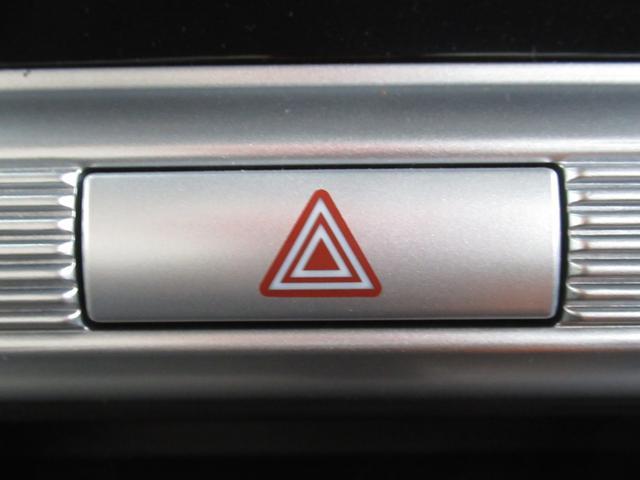 ハイブリッドMX ハイブリッド 衝突被害軽減システム 横滑り防止機能 ABS エアバッグ 盗難防止装置 アイドリングストップ CD スマートキー キーレス フル装備 アルミホイール オートマ(38枚目)