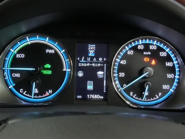 プレミアム ハイブリッド ワンオーナー 4WD 電動シート 安全装備 横滑り防止機能 ABS エアバッグ オートクルーズコントロール 盗難防止装置 バックカメラ ETC ミュージックプレイヤー接続可 CD(7枚目)