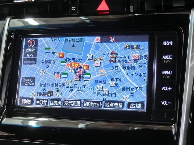 プレミアム ハイブリッド ワンオーナー 4WD 電動シート 安全装備 横滑り防止機能 ABS エアバッグ オートクルーズコントロール 盗難防止装置 バックカメラ ETC ミュージックプレイヤー接続可 CD(8枚目)