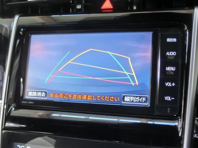 プレミアム ハイブリッド ワンオーナー 4WD 電動シート 安全装備 横滑り防止機能 ABS エアバッグ オートクルーズコントロール 盗難防止装置 バックカメラ ETC ミュージックプレイヤー接続可 CD(9枚目)