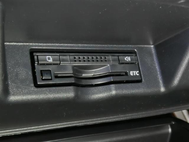 プレミアム ハイブリッド ワンオーナー 4WD 電動シート 安全装備 横滑り防止機能 ABS エアバッグ オートクルーズコントロール 盗難防止装置 バックカメラ ETC ミュージックプレイヤー接続可 CD(10枚目)