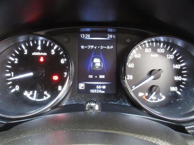 20X ワンオーナー 衝突被害軽減システム 横滑り防止機能 ABS エアバッグ 盗難防止装置 アイドリングストップ バックカメラ ETC ドラレコ CD スマートキー キーレス フル装備 アルミホイール(12枚目)