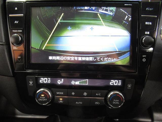 20X ワンオーナー 衝突被害軽減システム 横滑り防止機能 ABS エアバッグ 盗難防止装置 アイドリングストップ バックカメラ ETC ドラレコ CD スマートキー キーレス フル装備 アルミホイール(13枚目)