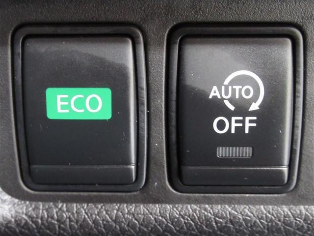 20X ワンオーナー 衝突被害軽減システム 横滑り防止機能 ABS エアバッグ 盗難防止装置 アイドリングストップ バックカメラ ETC ドラレコ CD スマートキー キーレス フル装備 アルミホイール(15枚目)