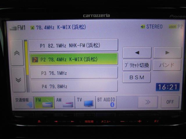 リミテッド ナビ TV バックモニター(10枚目)
