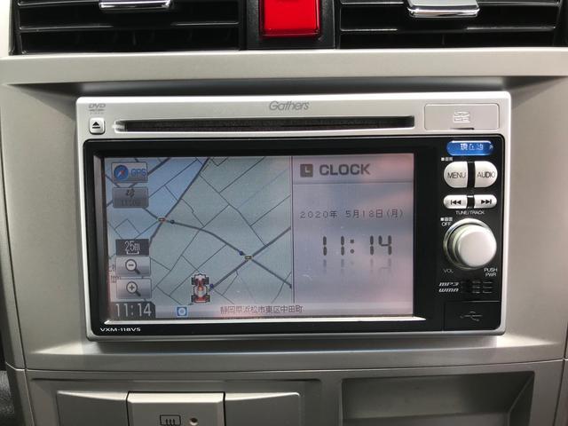 W スマキー ナビ TV バックカメラ(16枚目)