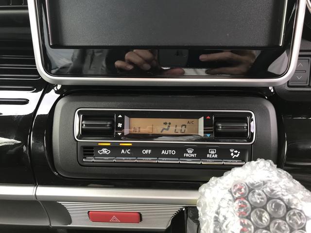 ハイブリッドXSターボ 前後衝突軽減機能 全方位カメラ ターボ ヘッドアップディスプレイ 両側電動スライドドア 届出済未使用車(18枚目)