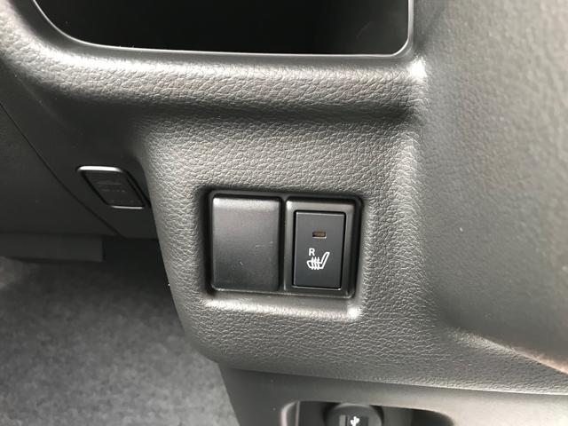 ハイブリッドXSターボ 前後衝突軽減機能 全方位カメラ ターボ ヘッドアップディスプレイ 両側電動スライドドア 届出済未使用車(21枚目)