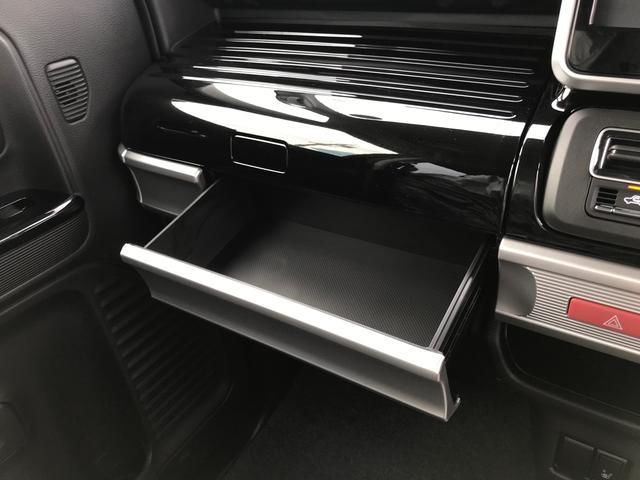 ハイブリッドXSターボ 前後衝突軽減機能 全方位カメラ ターボ ヘッドアップディスプレイ 両側電動スライドドア 届出済未使用車(31枚目)