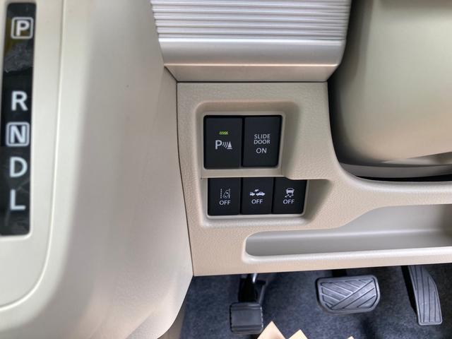 ハイブリッドX 前後衝突軽減機能 全方位カメラ 両側電動スライドドア シートヒーター 届出済未使用車(5枚目)