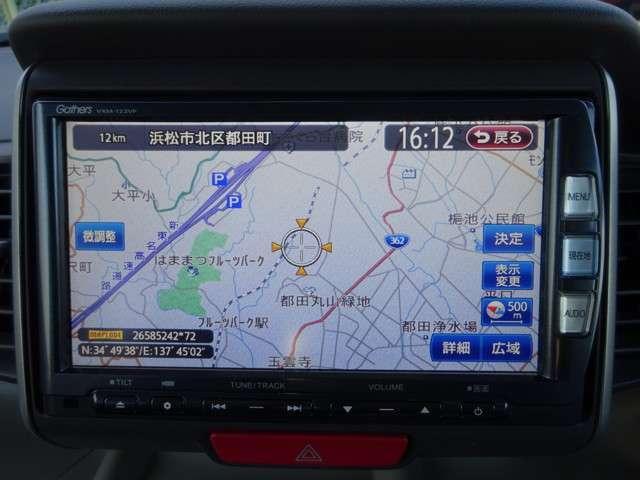 ホンダ N BOX G・Lパッケージ メモリーNAVIフルセグTVバックカメラ搭載