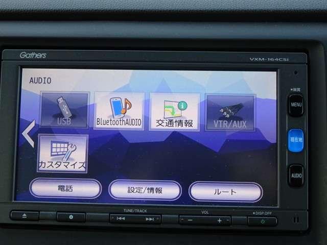 ホンダ N-WGN G・Lパッケージ メモリーNAVIワンセグTVバックカメラ搭載