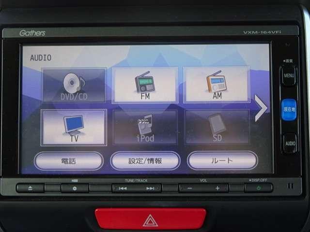 ホンダ N BOX G・ターボLパッケージ ギャザズナビ フルセグTV バックカメラ