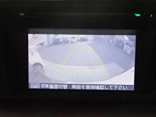 プレミアム・Lパッケージ DSPオーディオ バックカメラ ド(11枚目)