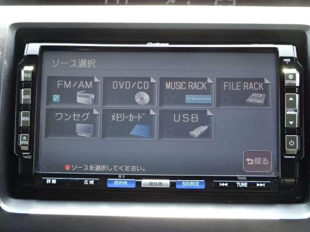 Z ナビ TV バックカメラ ETC付(9枚目)