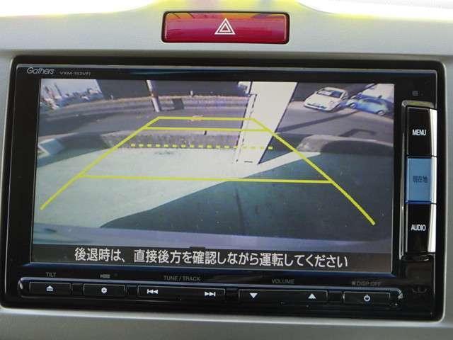 「ホンダ」「フリード」「ミニバン・ワンボックス」「静岡県」の中古車9