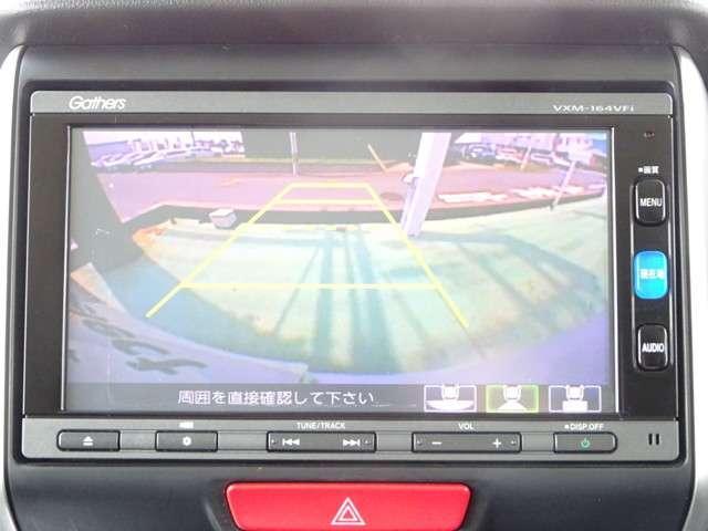 G・Lパッケージ ナビ フルセグTV バックカメラ ETC付(10枚目)