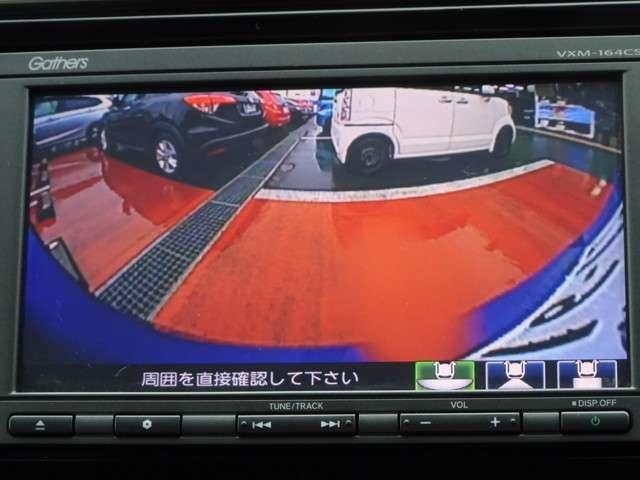 13G・Fパッケージ インタ-ナビ Rカメラ Bluetoo(9枚目)