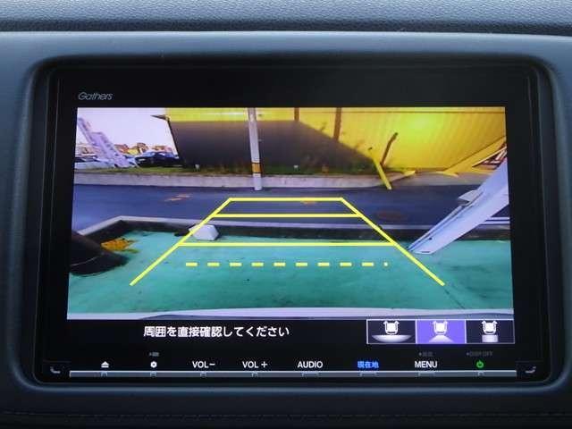 ハイブリッド・ホンダセンシング 8インチナビ ドラレコ シートヒーター付(15枚目)